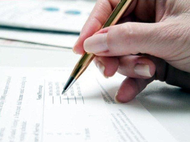 Бланк налоговой декларации по енвд 2015 скачать бесплатно