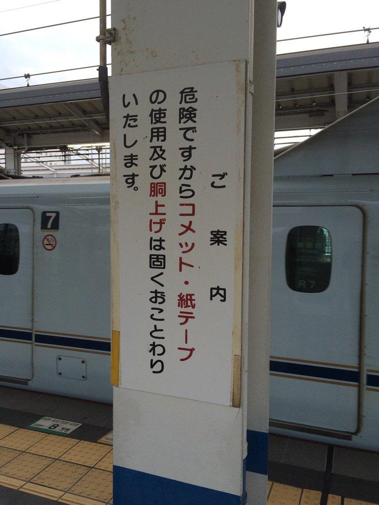 cofツアー、熊本公演にむかっております!!これはいったい、どういうことだ(笑)!! pic.twitter.com/0OE1eECvsi