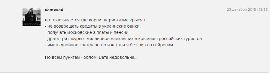 Россия не будет участвовать в январской сессии ПАСЕ, если не увидит перспектив отмены санкций, - Пушков - Цензор.НЕТ 2192