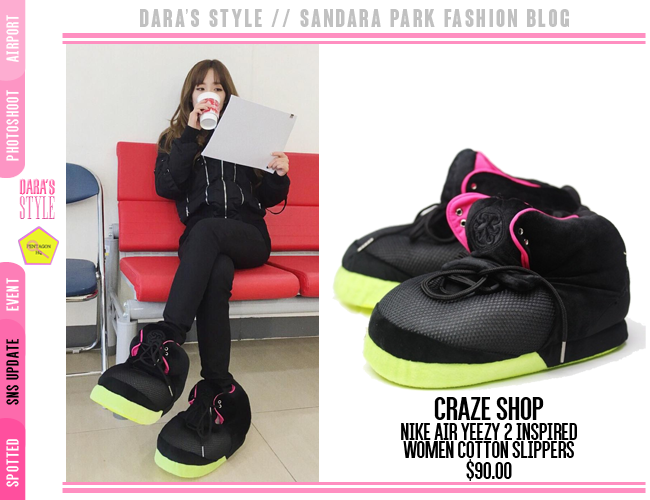 separation shoes fb3d0 b8158 Dara Style on Twitter: