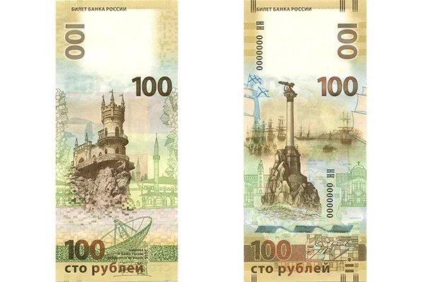 """Российские клиенты """"отмыли"""" через Deutsche Bank около 10 млрд долл., - СМИ - Цензор.НЕТ 5576"""