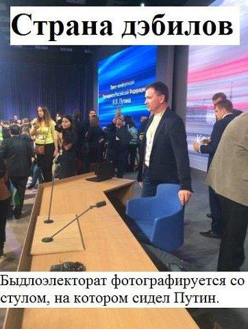 Пародийный клип про Путина сняли в Словении - Цензор.НЕТ 1695