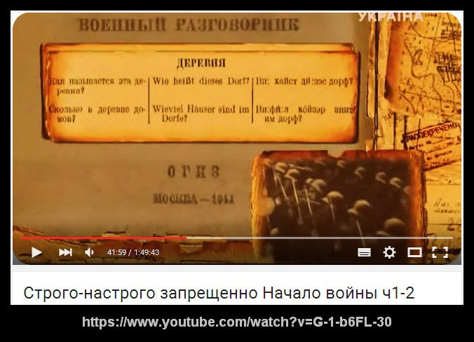 Кириленко выступил против запрета фильмов Рязанова - Цензор.НЕТ 3131