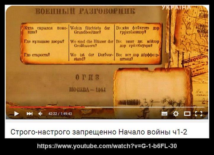 Кириленко выступил против запрета фильмов Рязанова - Цензор.НЕТ 5176