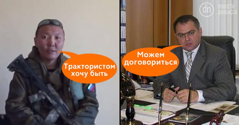 Премьер-министр Грузии Гарибашвили объявил об отставке - Цензор.НЕТ 7609