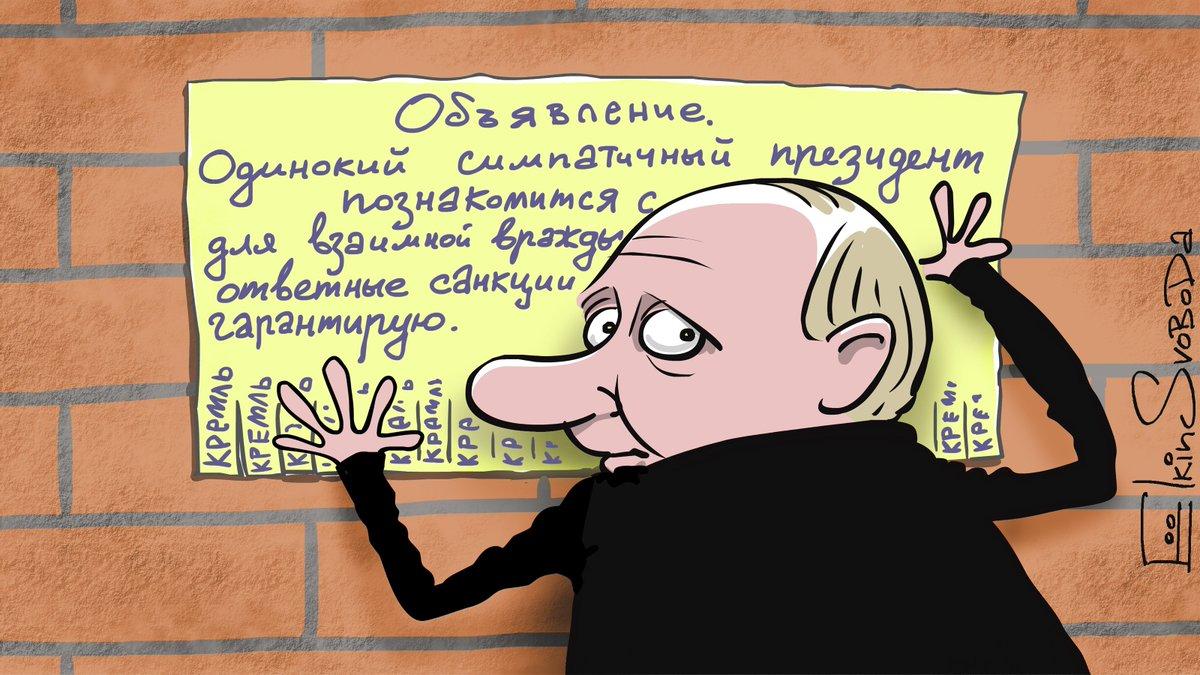 """""""Верю в солидарность с Украиной"""", - Порошенко поздравил Нидерланды с началом председательства в ЕС - Цензор.НЕТ 4685"""