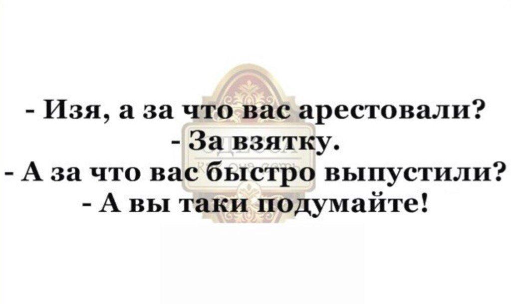 """Коррумпированных прокуроров поменяли регионами и назвали это """"реформой прокуратуры"""", - Егор Соболев на Антикоррупционном форуме - Цензор.НЕТ 3787"""