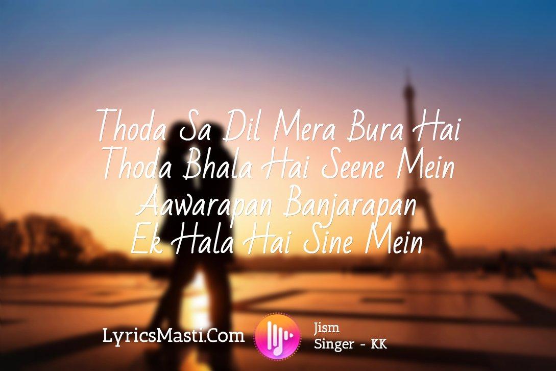 Hai Seene Mein Aawarapan Banjarapan Ek Hala Sine Lyricsmasti Song 647 Lyrics Of Awaarapan Pictwitter 7GJIaB2fuK