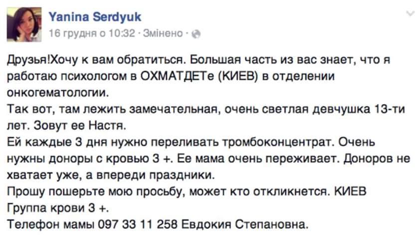 Контрабанда в оккупированный Крым идет из Одесского порта и все об этом знают, - Ислямов - Цензор.НЕТ 6656