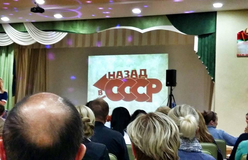 Представление на арест Клюева готово к голосованию на завтра, но пока его нет в повестке дня Рады, - Геращенко - Цензор.НЕТ 9808