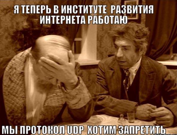 В России запустили систему контроля за интернет-СМИ: проверяют тексты, комментарии и форумы - Цензор.НЕТ 8459
