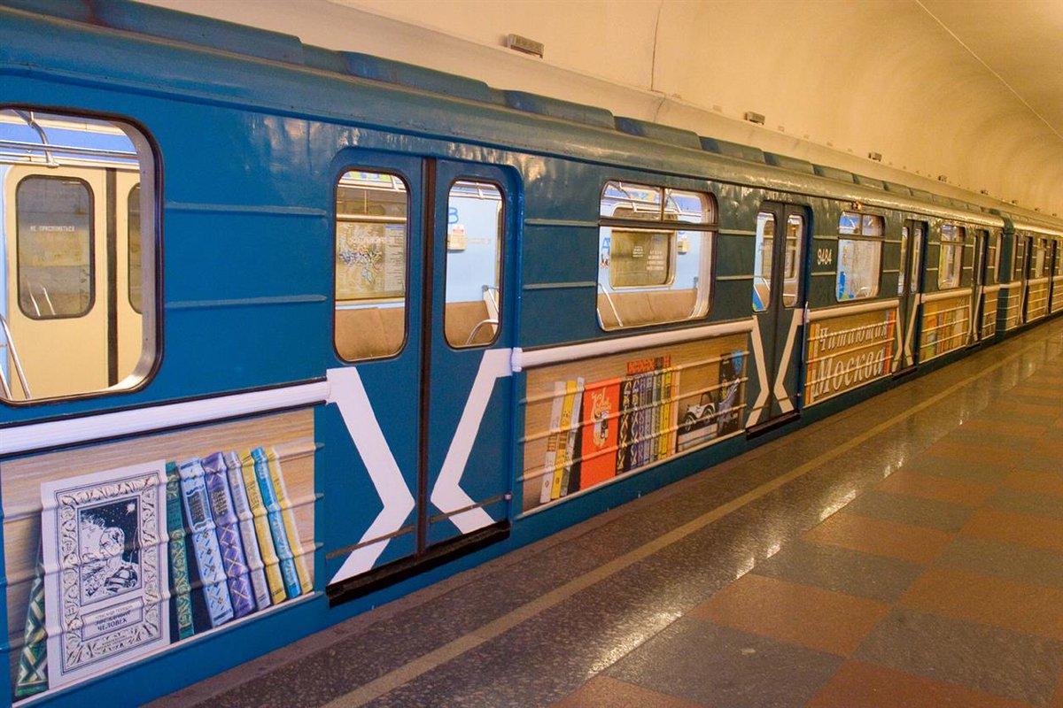 вагоны московского метро картинки этих статьях