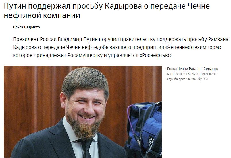 Военные РФ, которые входят в состав СЦКК и без проблем посещают позиции украинских войск, имеют статус туристов, - Тымчук - Цензор.НЕТ 7199