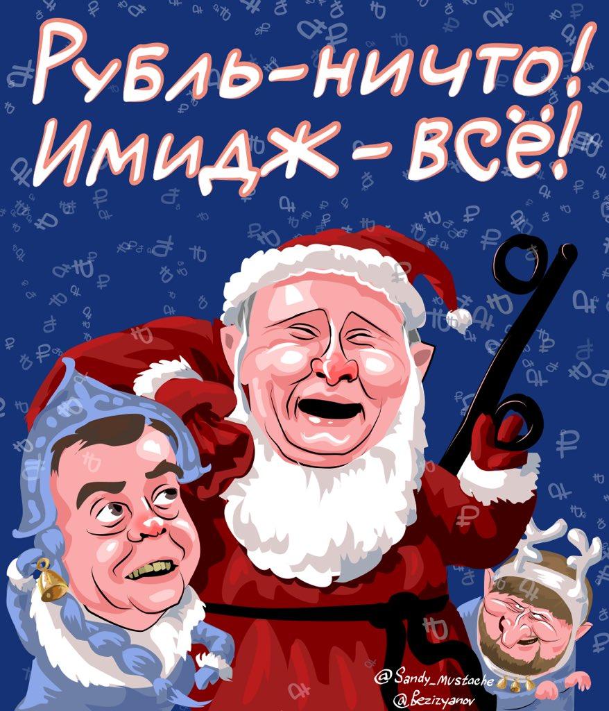 """В Кремле """"подредактировали"""" интервью Путина изданию """"Bild"""", - СМИ - Цензор.НЕТ 60"""