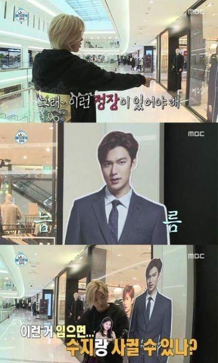Super Junior s Eunhyuk s Height