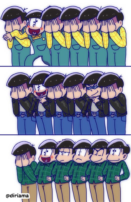 十四松「すっげーカッケー!!!」
