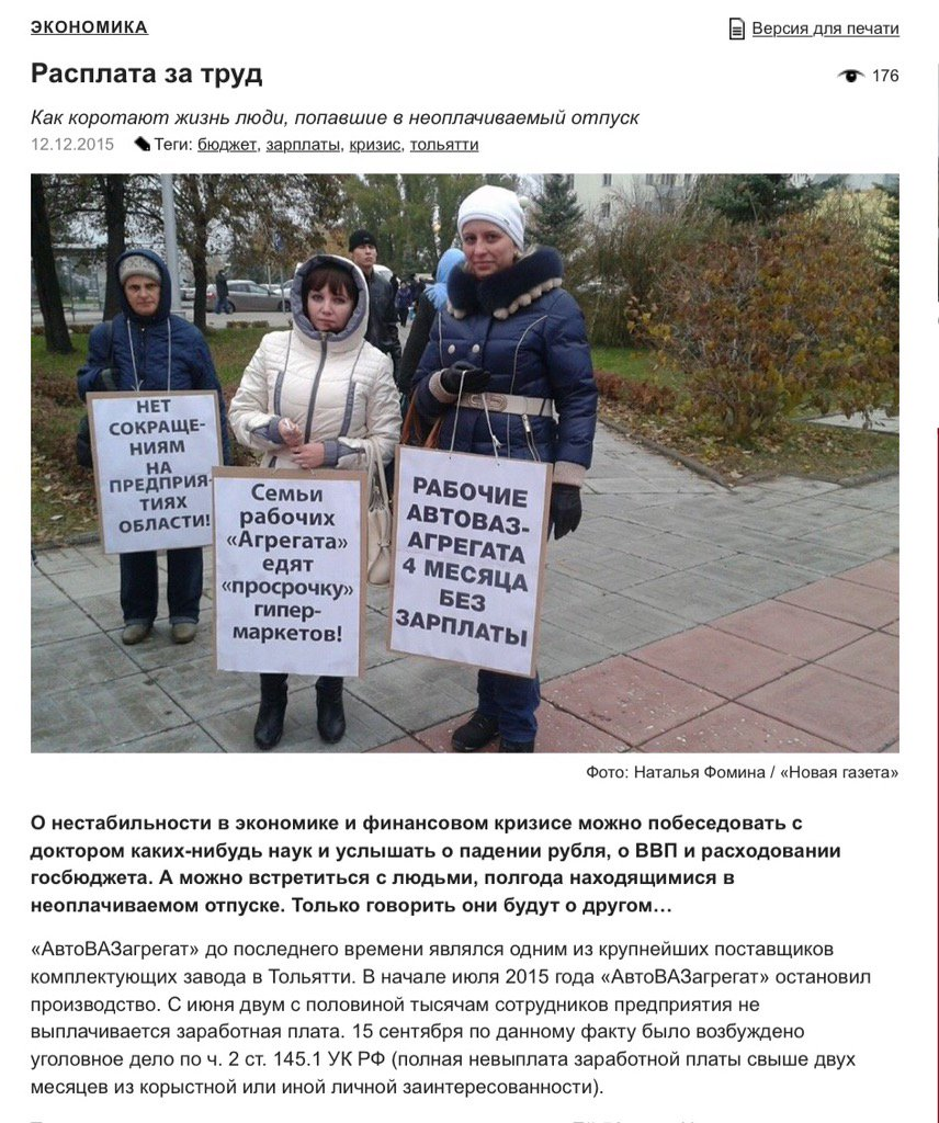 Днепропетровский облсовет возглавил представитель БПП Прыгунов - Цензор.НЕТ 2346