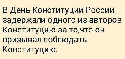 СБУ задержала в зоне АТО контрабандные грузы на сумму 850 тыс. грн - Цензор.НЕТ 6322