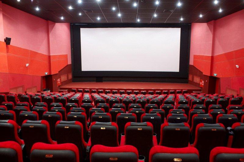 Кинотеатр болгария цены