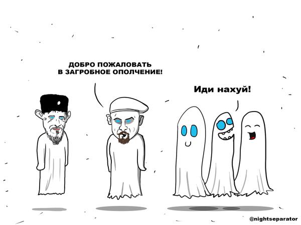 Никаких других форматов для работы и строительства европейской Украины не существует, - Луценко о парламентской коалиции - Цензор.НЕТ 7354