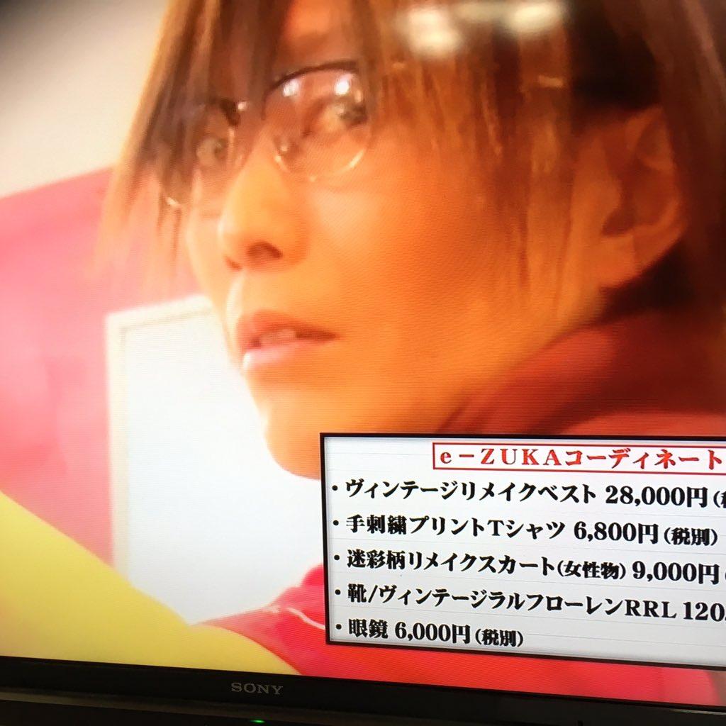 Biểu tượng đánh dấu #ロデオ倶楽部 trên Twitter