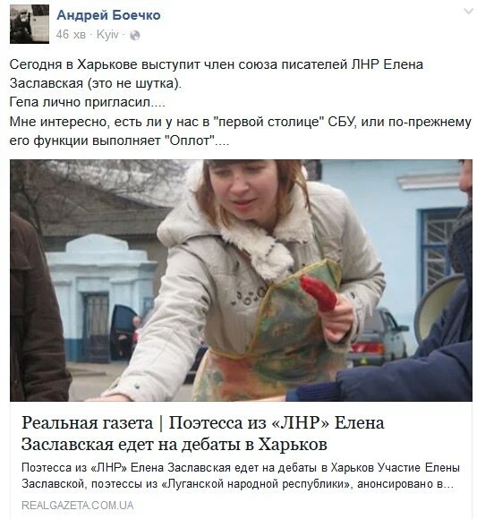 Гройсман назвал врагов децентрализации в Украине - Цензор.НЕТ 7632