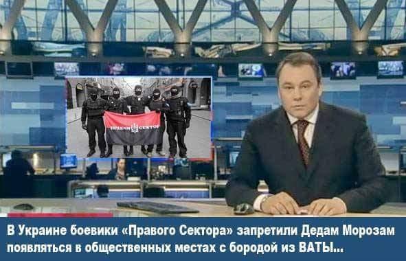 Боевики на Донбассе взрывают старые воронки для дезинформирования ОБСЕ, - ГУР Минобороны - Цензор.НЕТ 6104