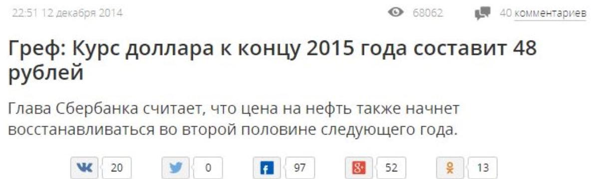 """""""Подходят группы по 10-15 человек. Отрабатывают и уходят. Такое впечатление, что перед отправкой в Сирию тренируются"""", - украинские бойцы в Красногоровке - Цензор.НЕТ 26"""