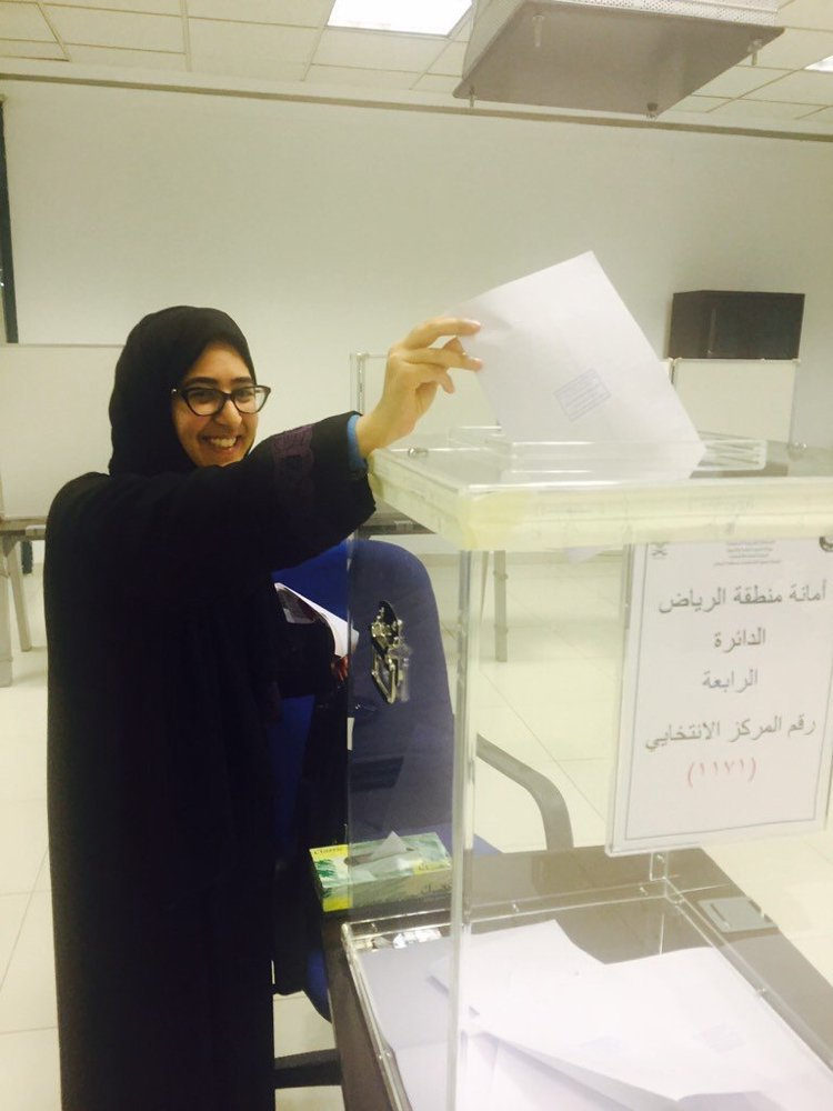 Women are voting in Saudi Arabia for the first time today! Follow @rachelnpr & @deborahamos for coverage. https://t.co/VHud5HjxJx