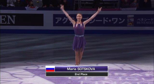 Мария Сотскова - Страница 5 CWCw8OcUAAUJmDy