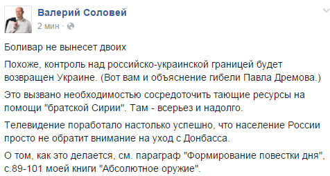 СБУ задержала в зоне АТО контрабандные грузы на сумму 850 тыс. грн - Цензор.НЕТ 7747