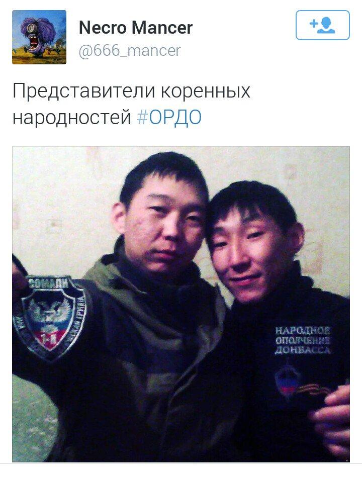 Информаторы боевиков задержаны в Донецкой области, - СБУ - Цензор.НЕТ 2221