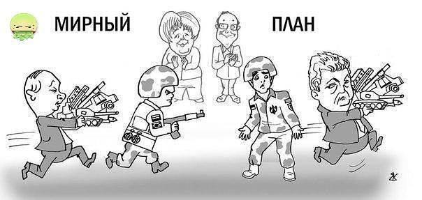 """""""Вопрос мира на Донбассе очень связан с вопросом децентрализации"""", - Порошенко - Цензор.НЕТ 8565"""
