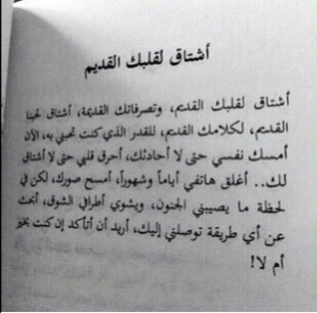 حنين الشوق Hnnoo41 Twitter