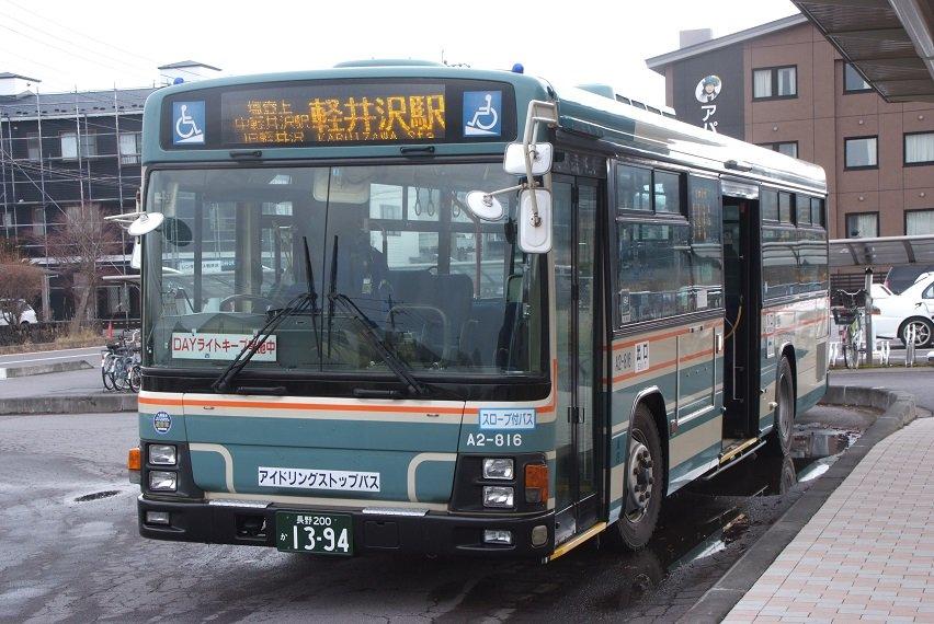 #西武高原バス