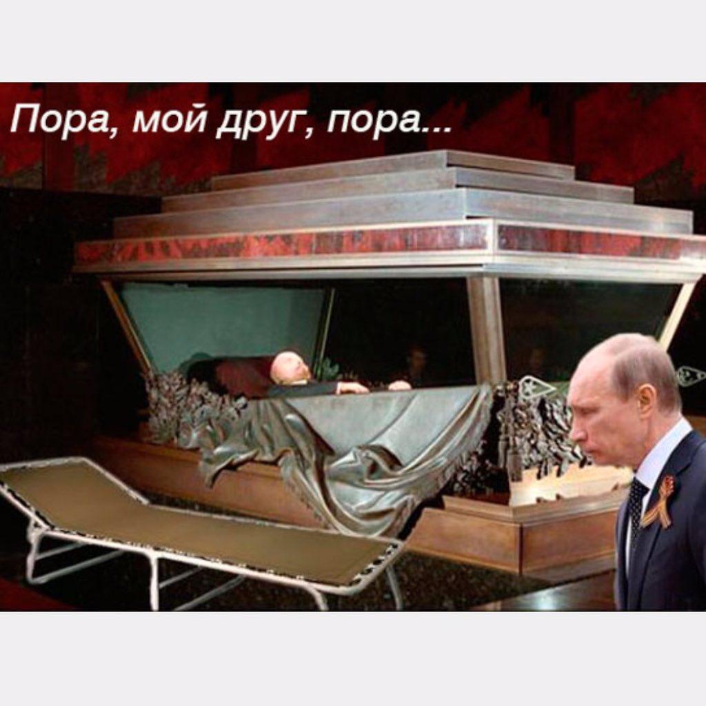 К вопросу о захоронении Ленина нужно подходить аккуратно, - Путин - Цензор.НЕТ 3787