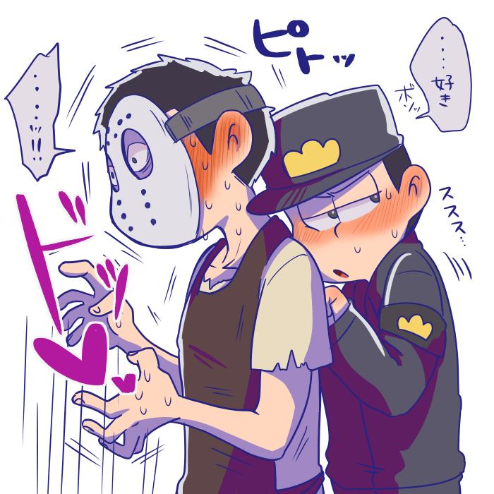 "Dashiyu🍄 on Twitter: ""ジェイ鑑..."