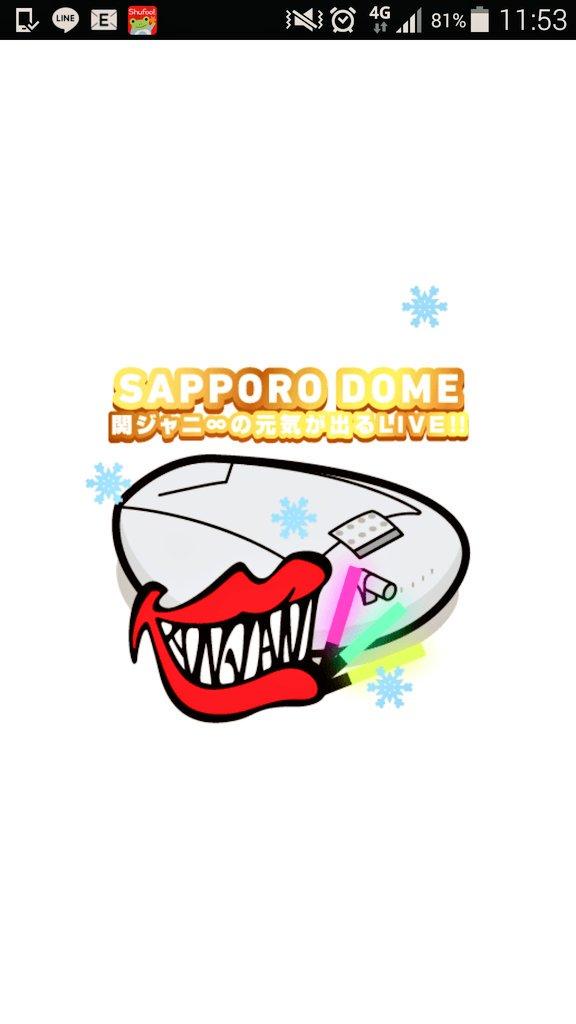 インフィニティレコーズのサイト、普通にアクセスすると白い背景の札幌ドームバージョンだけど、札幌ドーム付近で位置情報オンにしてアクセスするとwelcometo札幌ドームになるよーーー!!!!!!!!!粋だね!!!!!!! https://t.co/rQd1DJirlu
