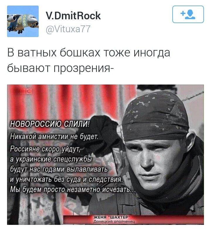 Боевики активизировали провокации на окраинах Горловки, - Лысенко - Цензор.НЕТ 917