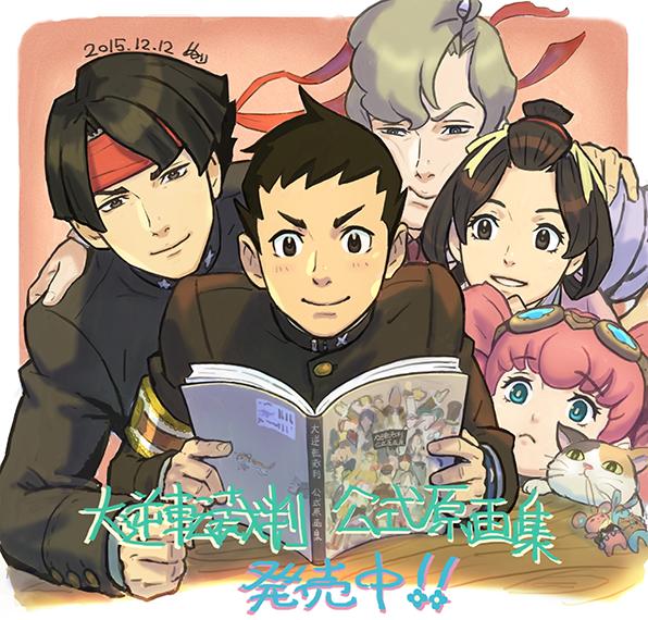 塗 和也 On Twitter 大逆転裁判 成歩堂龍ノ介の冒險 公式原画集