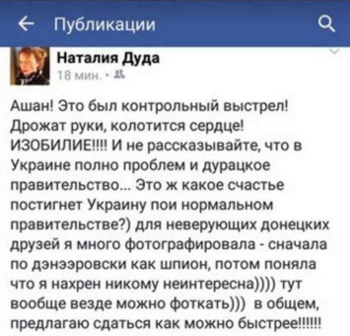 Боевики активизировали провокации на окраинах Горловки, - Лысенко - Цензор.НЕТ 6364