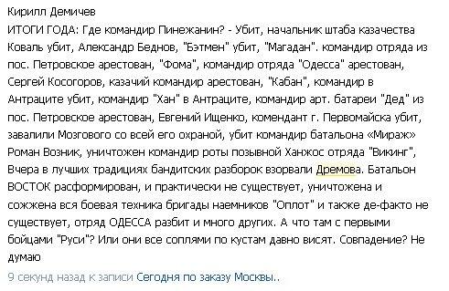 Боевики за день более 15 раз обстреляли позиции ВСУ на Донбассе, - пресс-центр АТО - Цензор.НЕТ 8108