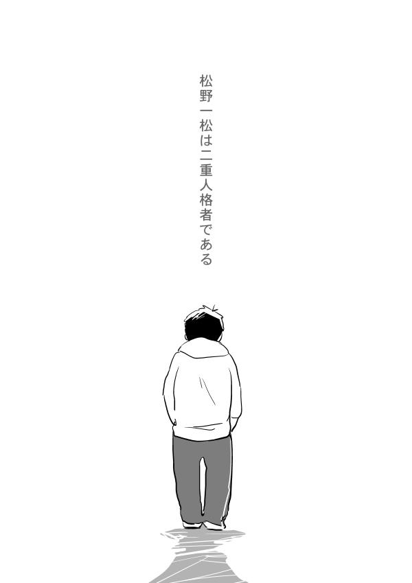 明日きみがいない(一カラ)