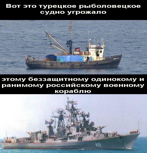В эксклюзивной морской зоне Латвии замечены два корабля ВМС России - Цензор.НЕТ 9520