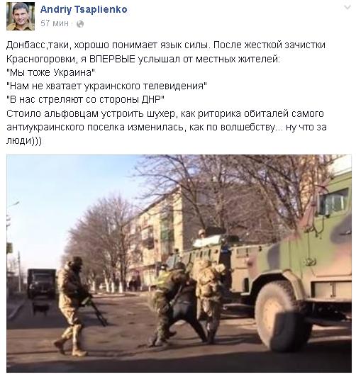 Завтра министр обороны Польши Мацеревич приедет в Украину - Цензор.НЕТ 4442