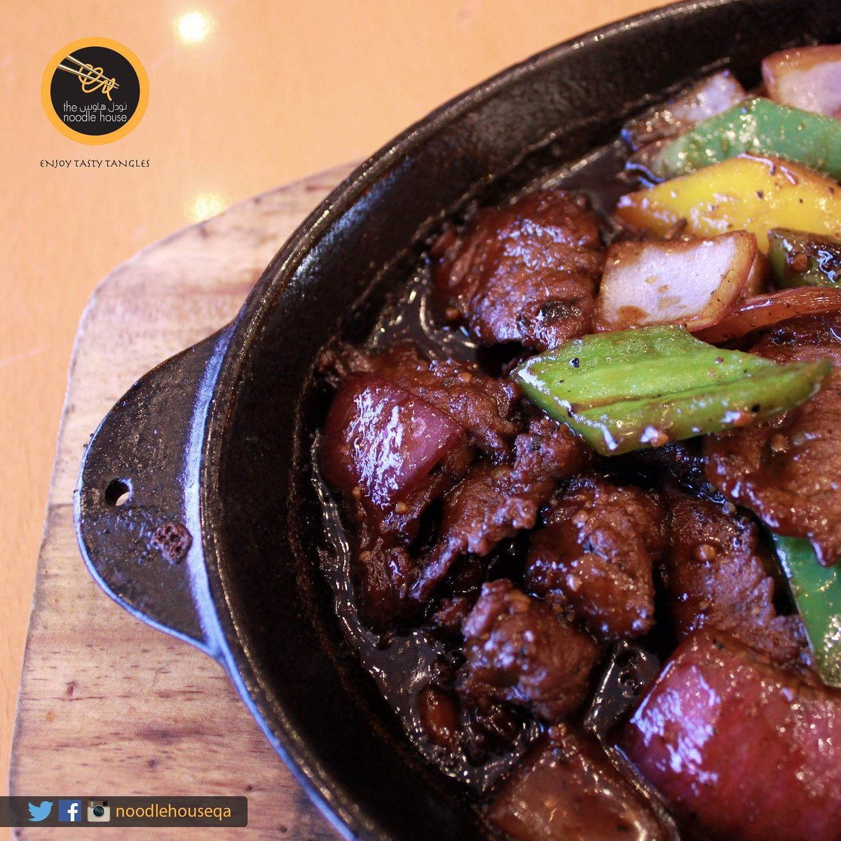 Life is so endlessly delicious with The Noodle House. Have you tried our black pepper beef? :) https://t.co/qmjK2Un0p7