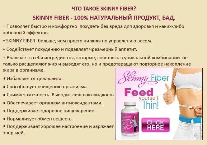 От Каких Средств Можно Быстро Похудеть. Какие можно приобрести сильные средства для похудения