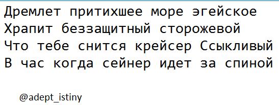 Совет ЕС рассмотрит вопрос продления санкций против России на этой неделе, - Могерини - Цензор.НЕТ 118