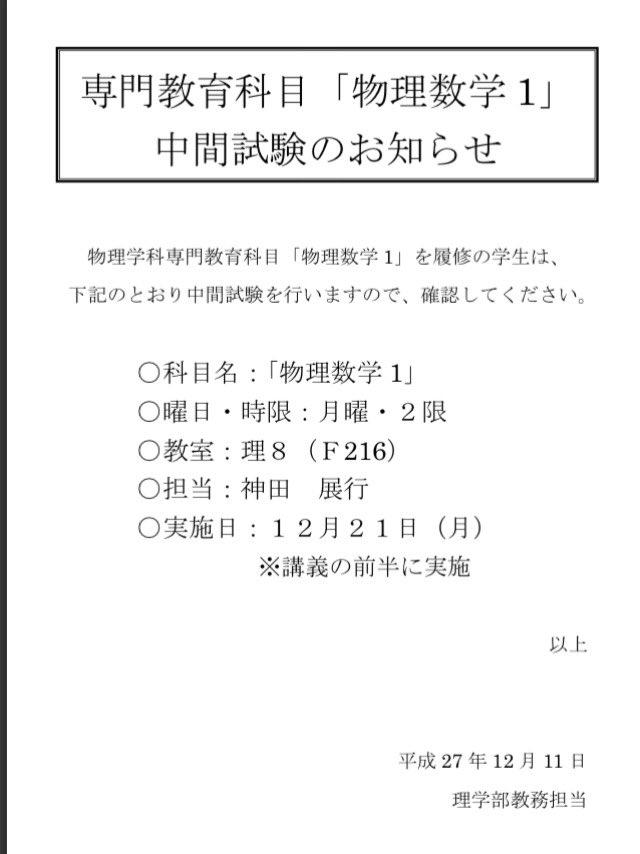 大阪 市立 大学 受験 科目