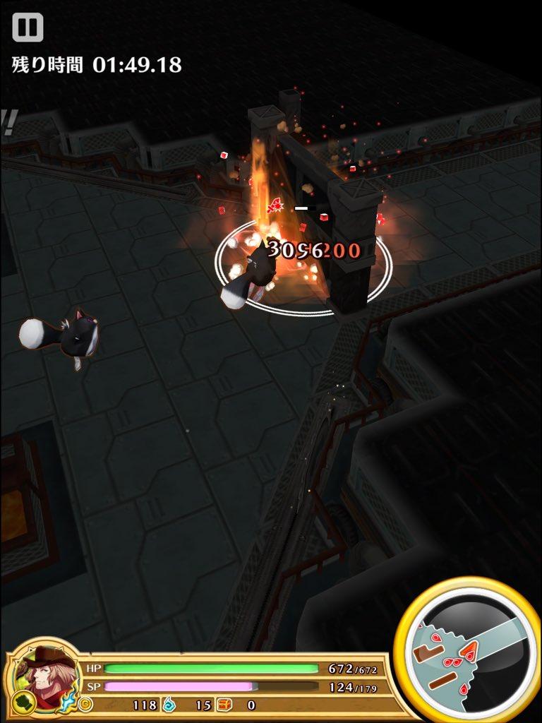 【白猫】ルウシェモチーフ武器最終「真・魔神器<アラストル>」のステータス&スキル性能判明!武器スキルは3属性攻撃+1.5倍AS強化バフ!【プロジェクト】